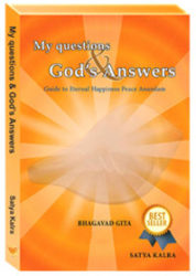 My Questions and God's Answers